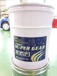 スピードマスター プロスーパーギア 80W140