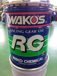 WAKO'S プロステージS 10W40