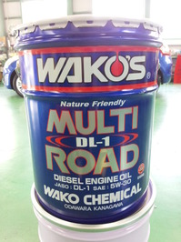 WAKO'S マルチロード DL-1 5W30