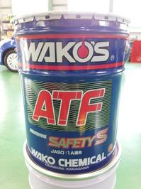 WAKO'S セーフティースペック ATF
