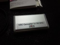 羽村市Rmc ZN6 86 AUTO PRODUCE BOSS VSCC VSC&TRCキャンセラー取付