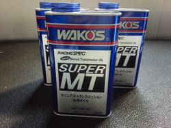 WAKO'S SUPER MT 86 ZN6 専用ミッションオイル