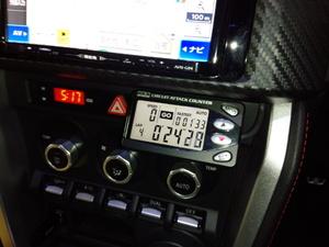 羽村市Rmc ZN6 86 HKS サーキットアタックカウンター 取付作業