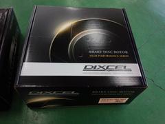 DIXCEL製品取扱い ブレーキディスクローター ブレーキパッド ブレーキシュー他