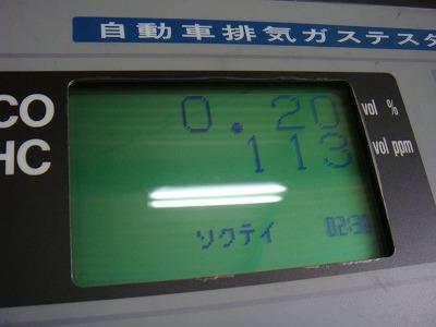 S15 シルビア 排気ガス 検査