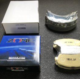 羽村市S様DJ5FSデミオ車検整備作業❗️ブレーキパッド、リヤライニング新品交換作業❗️