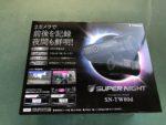 青梅市N様GJ2APATENZAドラレコ取付YUPITERU指定店モデルSN-TW80d前後2カメラ取付