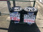 スタッドレスタイヤ&ホイールセット大特価❗️お気軽にお問い合わせ下さい❗️BLIZZAK VRX VRX2 MICHELIN X-ICE3 X-ICE3+
