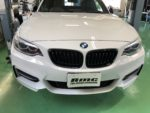 BMWF22M235iクーペ Mperfomanceparts ブラックキドニーグリル取付❗️