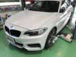 BMWF22M235iクーペ BILSTEIN B16 車高調取付後アライメント測定&調整❗️