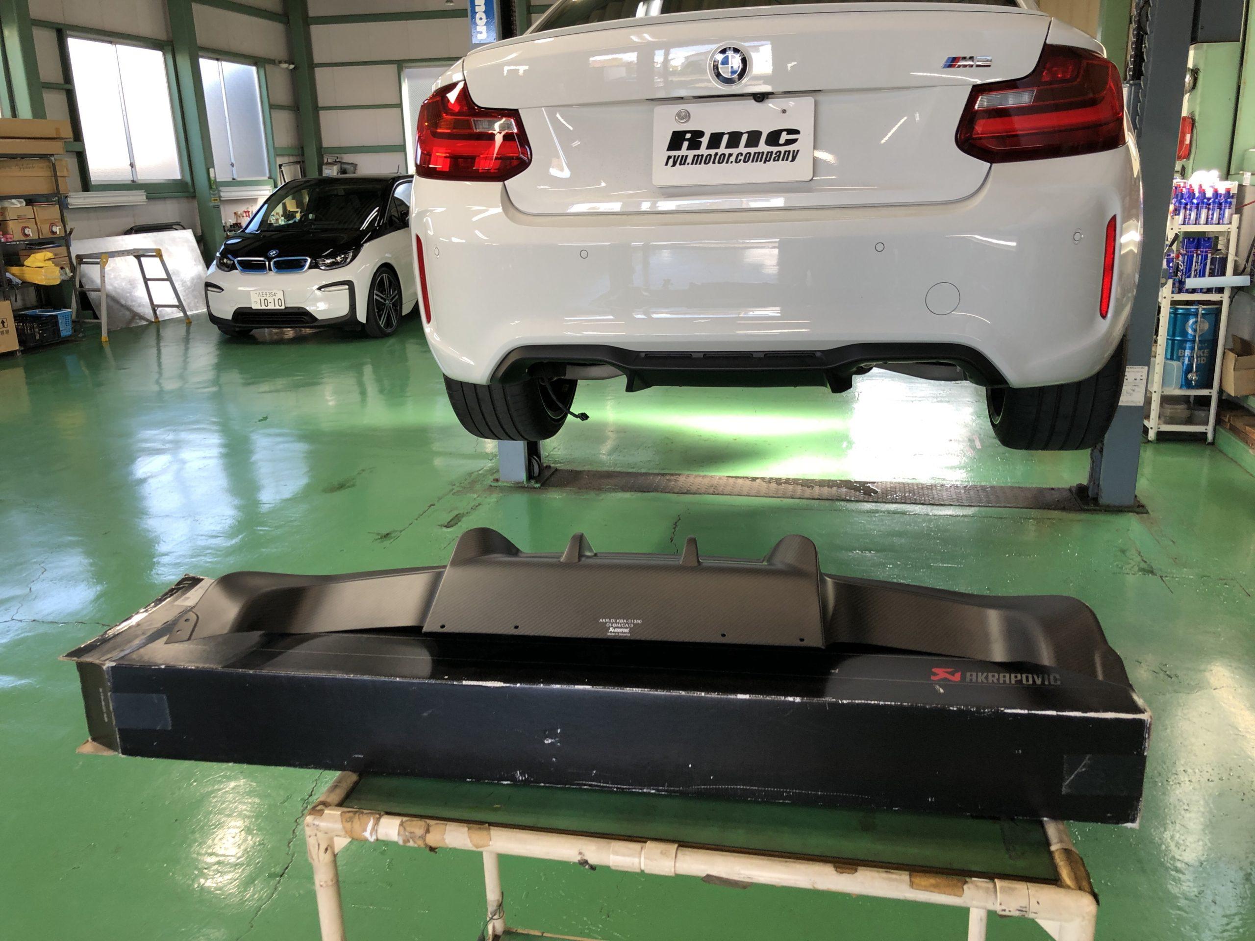 BMWF87M2クーペ AKRAPOVIC リヤカーボンデュフューザー取付❗️武蔵村山市K様 BMWF87M2クーペ