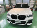BMWG01X3Xdrive20dMsport Hi-MOHS COAT THE NEOハイエンド超撥水ガラスコーティング メンテナンス施工❗️デモカー BMWG01X3Xdrive20dMsport