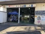 株式会社RYU MOTOR COMPANYで11月14、15日にてRAYSホイール展示会を開催中!