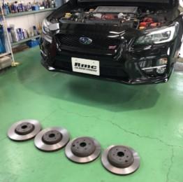弊社販売車🚗VAB WRX STI車検整備作業❗️ローター研磨加工が上がって来ました 羽村市M様VAB WRX STI